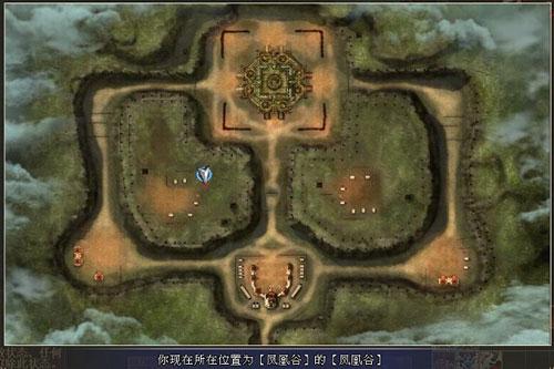 三国群英传2网络版游戏截图2