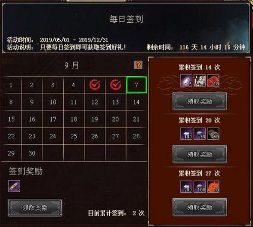 三国群英传2网络版游戏截图3