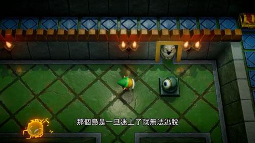 《塞尔达传说:织梦岛》游戏截图7