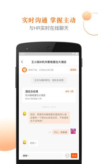 最佳东方app截图1