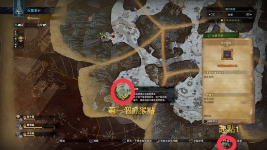 怪物猎人世界图片3