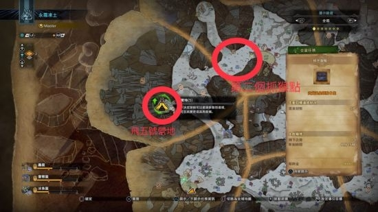 怪物猎人世界图片5