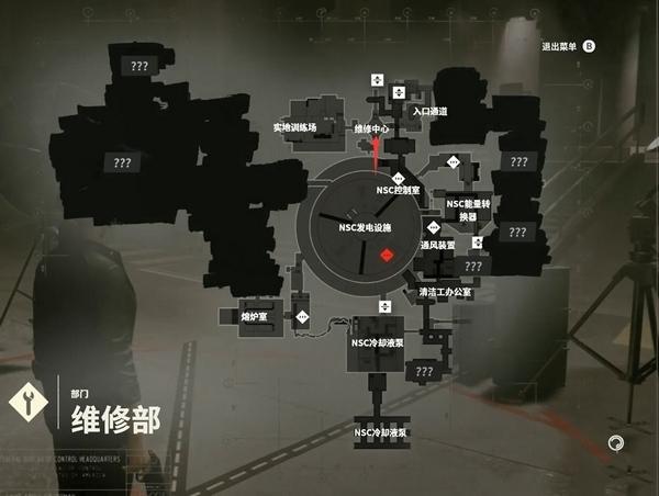 控制Control游戏图片1