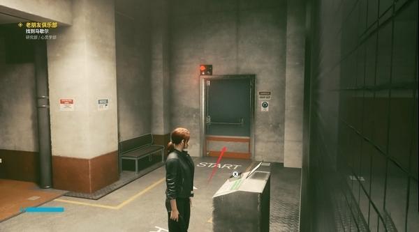 控制Control游戏图片3