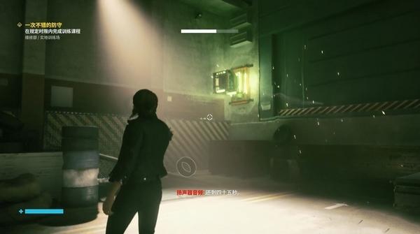 控制Control游戏图片5