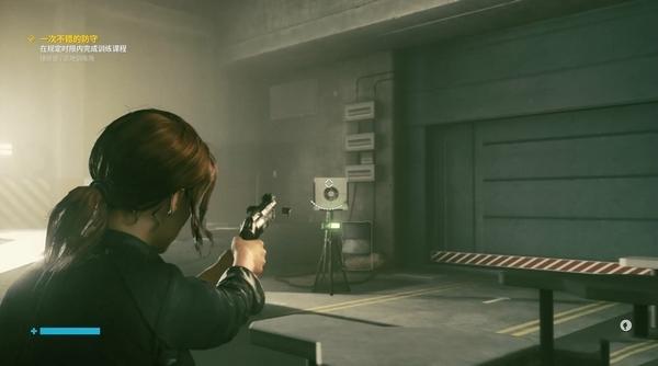 控制Control游戏图片4