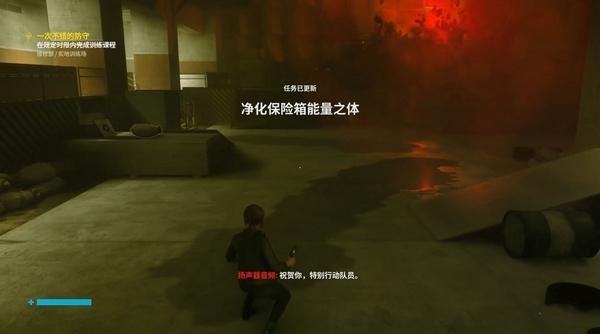 控制Control游戏图片6