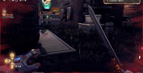 《天外世界》游戏截图5
