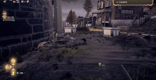 《天外世界》游戏截图4