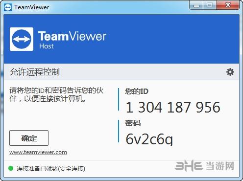 teamviewer mac 破解 版