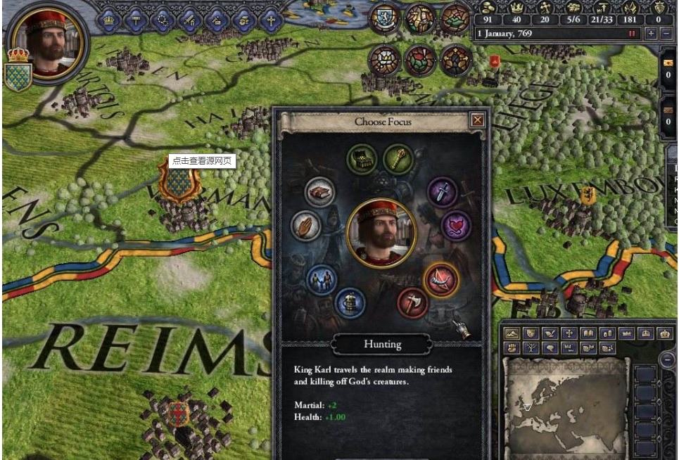 十字军之王2游戏画面6