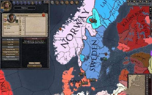 十字军之王2游戏画面1
