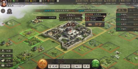 三国志战略版游戏画面2