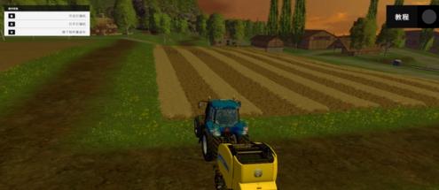 模拟农场15秸秆集装车操作1