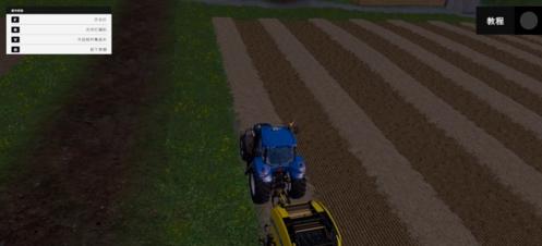 模拟农场15秸秆集装车操作2
