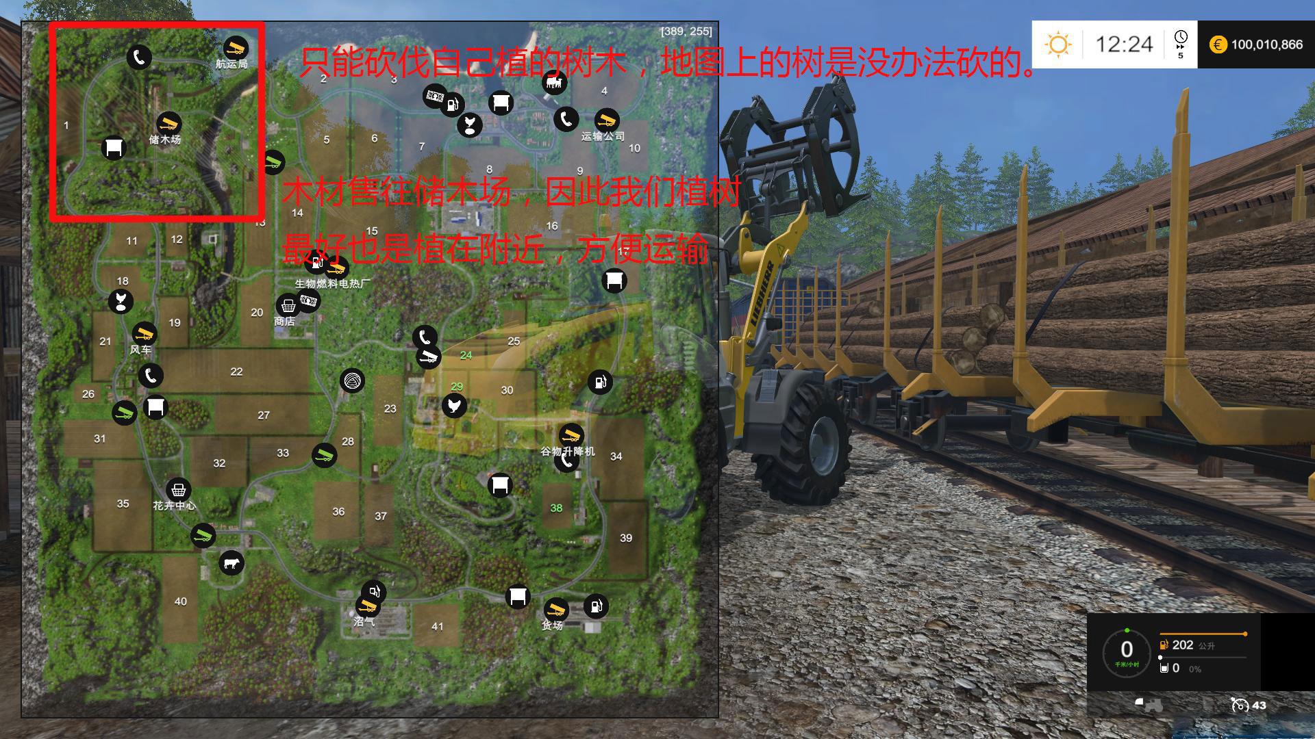 模拟农场15伐木攻略1