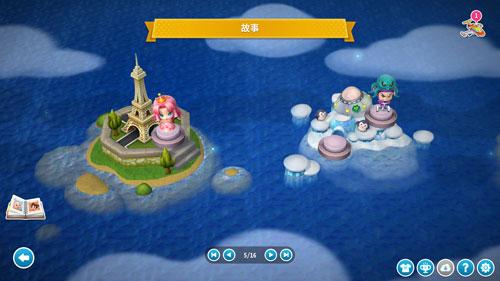 《大富翁10》游戏截图1