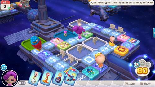 《大富翁10》游戏截图4