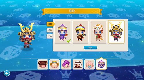 《大富翁10》游戏截图3
