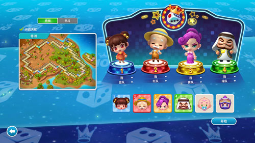 《大富翁10》游戏截图5
