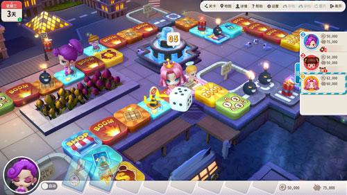 《大富翁10》游戏截图7