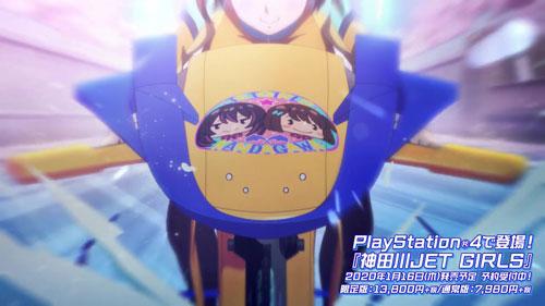 《神田川JET GIRLS》游戏截图3