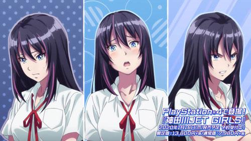 《神田川JET GIRLS》游戏截图10