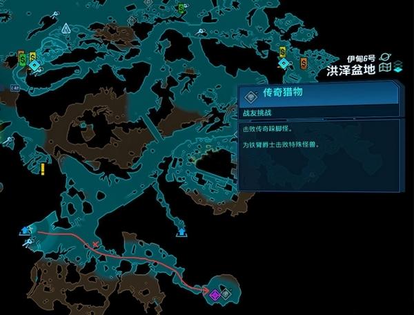 无主之地3地图图片