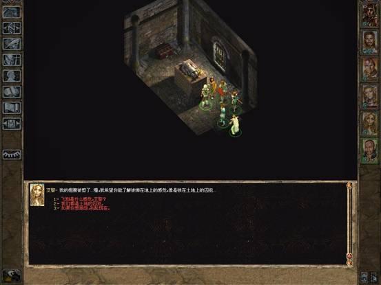 博德之门2增强版游戏画面4