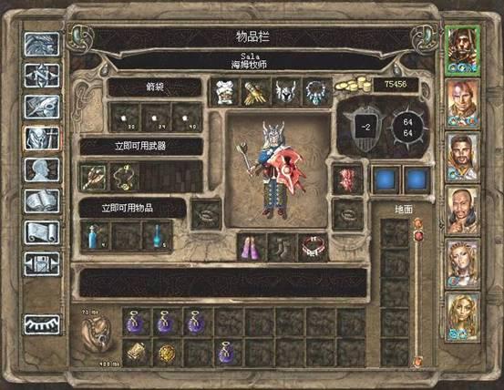 博德之门2增强版游戏画面11