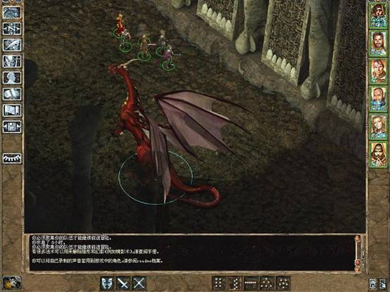 博德之门2增强版游戏画面