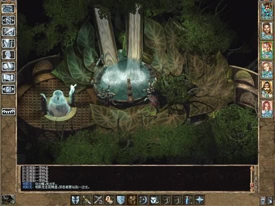 博德之门2增强版游戏画面3