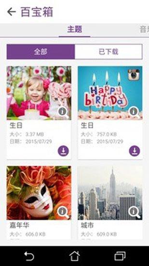 微电影app截图2