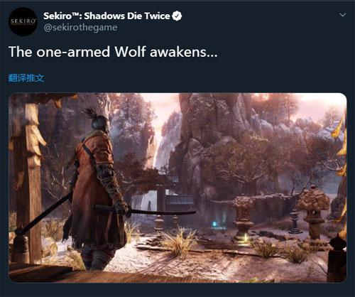 《只狼:影逝二度》官推新内容