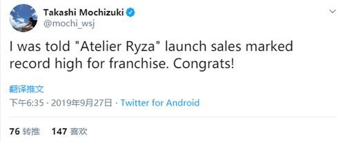 《莱莎的炼金工坊》推特首发新高消息