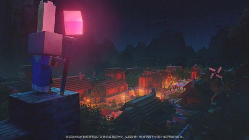 《我的世界:地下城》视频截图9