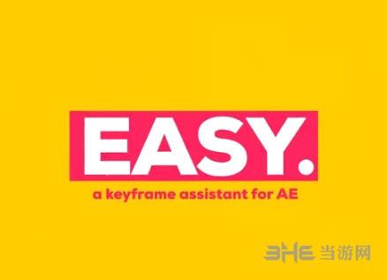AE Sweets Easy图片1