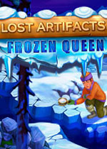 失落神器5:冰封女王(Lost Artifacts: Frozen Queen)PC版