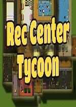 娱乐中心大亨(Rec Center Tycoon)PC中文版