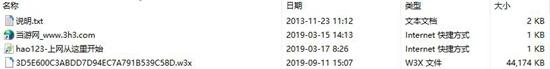 魔�F��霸3恐怖�擦秩獠�2.0.18截�D3
