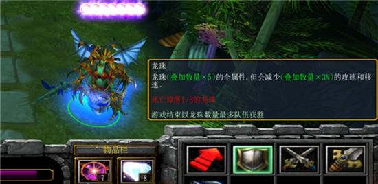 魔兽争霸3恐怖丛林肉搏2.0.18截图1