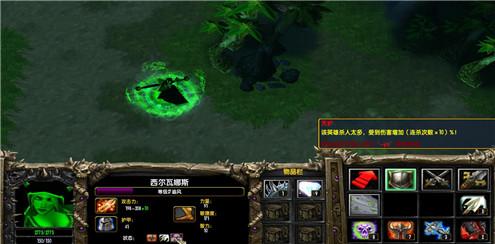 魔兽争霸3恐怖丛林肉搏2.0.18截图2