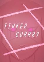 修补匠的采石场(TinkerQuarry)PC硬盘版