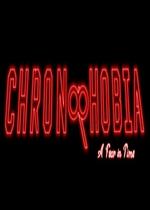 ChronophobiaPC破解版