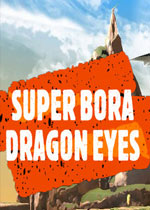 超����睚�眼(Super Bora Dragon Eyes)PC破解版