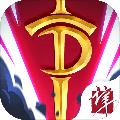 命运决战安卓版V2.0.0
