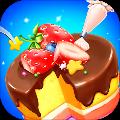 彩虹梦幻蛋糕店