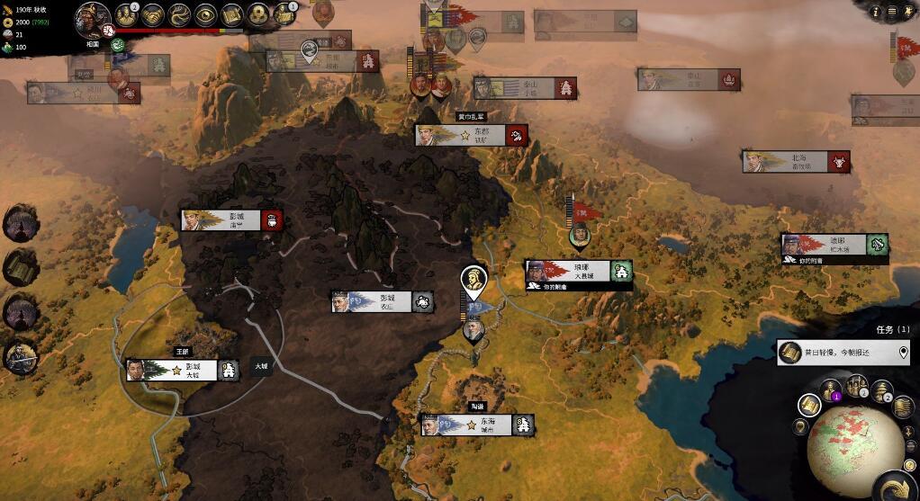 全面战争三国大型平衡MOD分久必合UAD截图0