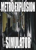 地铁爆炸模拟器(Metro Explosion Simulator)PC版