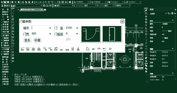 中望cad建筑版2014_中望CAD建筑版下载|中望CAD建筑版2020官方最新版 下载_当游网